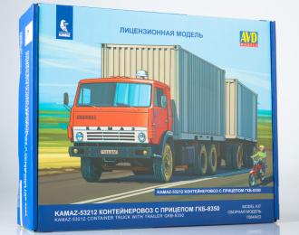 Сборная модель Камский грузовик 53212 контейнеровоз с прицепом ГКБ-8350