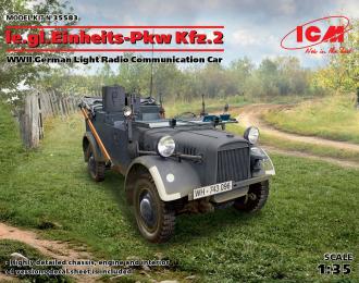 Сборная модель /135 le.gl.Einheitz-Pkw Kfz.2, Германский легкий автомобиль радиосвязи IIМВ