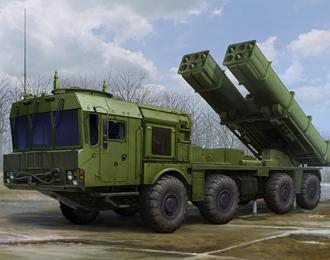 Сборная модель Ракетный комплекс Russian 9A53 Uragan-1M MLRS (Tornado-s)