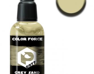 Краска для аэрографии Серый песочный (Grey sand)