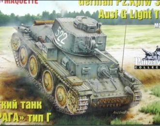 Сборная модель German Pz.Kpfw. 38(t) Ausf. G Light Tank