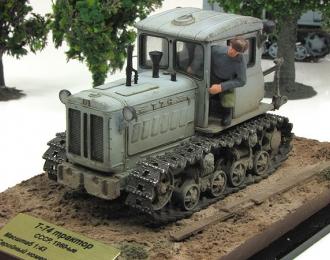Т-74 трактор (серый загрязненный) +колпак, фигурка, основание