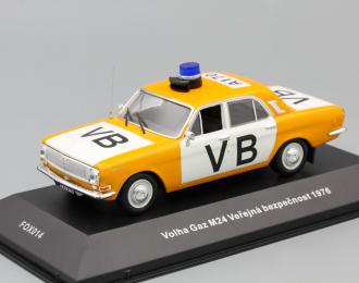 Горький M24 Volga VB (1976), желтый с белым