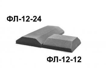 Фундаментные блоки ФЛ 12-24