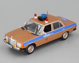 MERCEDES-BENZ W123 ГАИ города Москва СССР, Полицейские Машины Мира 59, коричневый