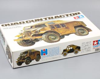 Сборная модель Quad Gun Tractor