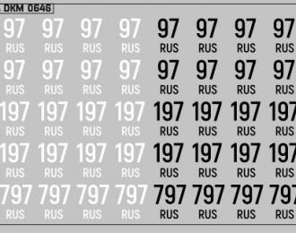 Набор декалей Дублирующие знаки России г. Москва вариант 2 (100х70)