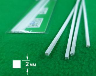5313 ABS пластик квадрат 2 мм  - длина 250 мм - 4 шт