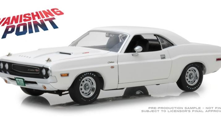 """DODGE Challenger R/T 1970 White (из к/ф """"Исчезающая точка"""")"""