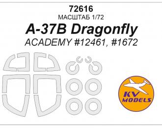 Окрасочная маска для A-37B Dragonfly (ACADEMY #12461, #1672) + маски на диски и колеса
