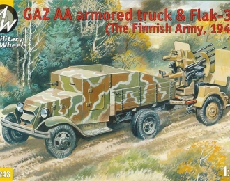 Сборная модель Бронеавтомобиль финской армии на базе Горький-АА и пушка Flak-38 (1941)