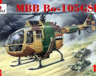 Сборная модель Немецкий ударный вертолет MBB Bo-105GSH (Ирак)
