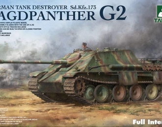 Сборная модель Немецкая САУ Jagdpanther Ausf. G2 Sd.Kfz. 173