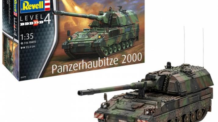 Сборная модель Немецкая САУ Panzerhaubitze 200