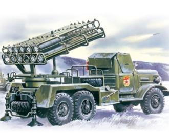 Сборная модель ЗИЛ-157 Реактивная система залпового огня БМ-24-12