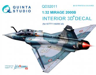 3D Декаль интерьера кабины Mirage 2000B (для модели Kitty Hawk)