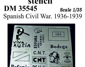 Трафарет . Тема - Гражданская война в Испании 1936-39