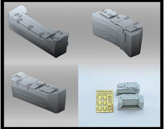 Т-72, Т-72А Ящики ЗиП для башни (2шт) включает фототравление