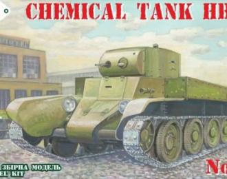 Сборная модель Химический танк ХБТ-7