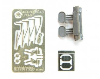 Фототравление Базовый набор для Горький-66 c ранними зеркалами