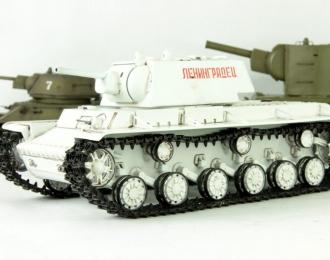 Танк КВ-1 (Ленинградец)