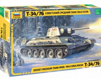 Сборная модель Советский средний танк Т-34/76 1943 УЗТМ