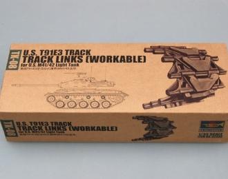 Сборная модель Наборные гусеницы T91E3 для американских легких танков M41 и M42