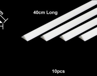 Пластиковые стержни (треугольные белые матовые) сторона 2мм длиной 40см (10шт), полистирин