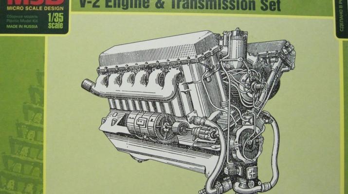 Сборная модель Двигатель и трансмиссия танка Т-34