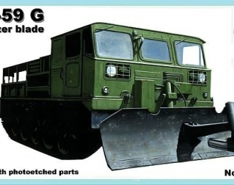 Сборная модель Советский артиллерийский тягач АТС-59Г с бульдозерным отвалом