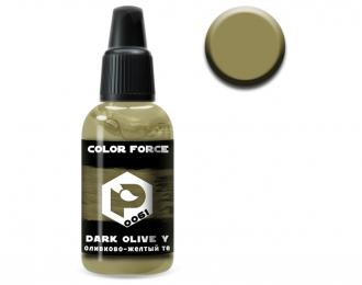 Краска для аэрографии Оливково-жёлтый темный (Dark olive yellow)