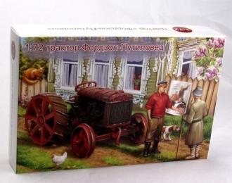 Сборная модель Фордзон-Путиловец трактор