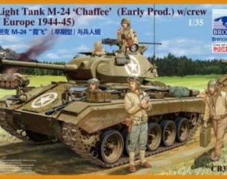 Сборная модель Танк US Light Tank M-24 'Chaffee' (Early prod.) w/crew (NW Europe 1944-45)