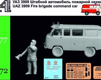 Сборная модель Микроавтобус УАЗ-3909 Штабной автомобиль пожарной охраны