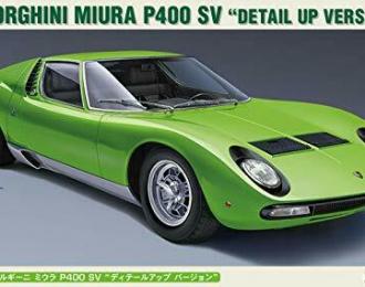 Сборная модель Автомобиль Lamborghini Miura P400 SV Detail Up Version