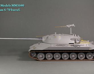 (Уценка!) 130-мм ствол танковой пушки С-70. ИС-7