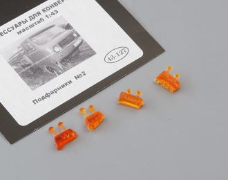 Подфарники No.2 8 шт., оранжевый