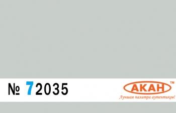 FS: 36495* Светлосерый (Light Gray) (цвет соответствует модели 1:5 F-16Teamwork ) - полосы согласно схемы окраски Объём: 10 мл.