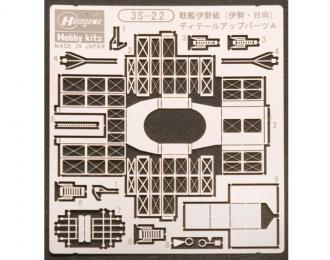 Фототравление Детали для апгрейда военного корабля ISE часть 1