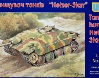 Сборная модель Немецкая легкая САУ Jagdpanzer 38 starr