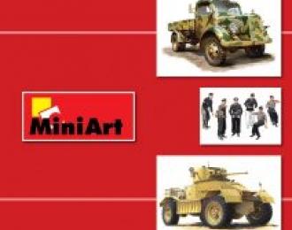 Каталог продукции Miniart на 2013 год