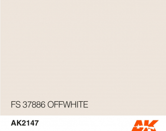 Краска акриловая FS 37886 OFFWHITE 17ML