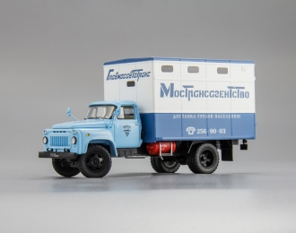 Горький ГЗСА-893АБ (1978), голубой / белый / синий