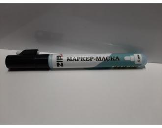 Маркер-маска