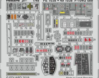 Набор фототравления F-104G поздняя версия