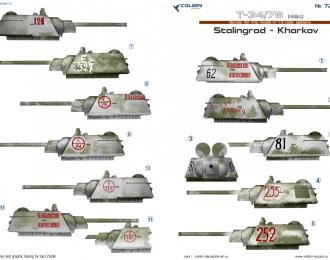Декаль Т-34/76 (мод. 1942). Battles for Stalingrad. Part 1.