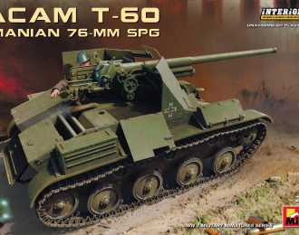 """Сборная модель Румынская 76-мм САУ """"TACAM"""" T-60 с интерьером"""