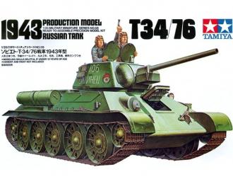 Сборная модель Советский танк Т34/76 с 2-мя наборами катков, с 2 фигурами танкистов