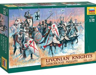 Сборная модель Рыцари Ливонского ордена XII-XIV века