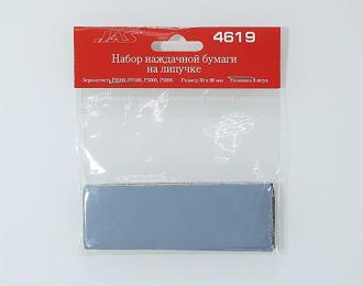 Набор наждачной бумаги на липучке, P2000, P2500, P3000, P5000, 30x90 мм,  8 шт.